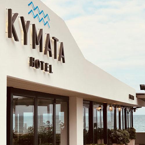 hotel-kymata-entrance